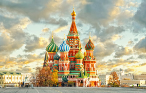 Рами Блект на Москве: 00 августа – 0 сентября 0017