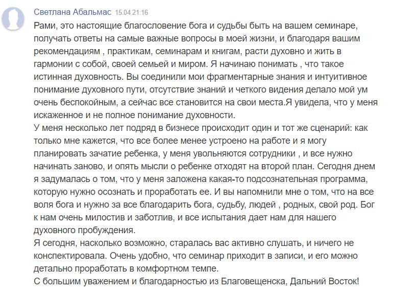 rewiev-17415-02