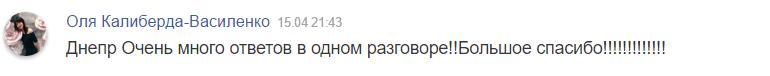 rewiev-17415-04